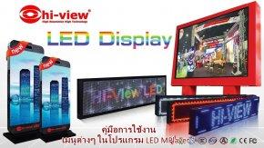 คู่มือการใช้งาน ป้ายไฟ LED เมนูต่างๆ ในโปรแกรม LED MPlayer 1
