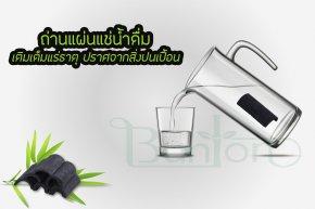 ถ่านไม้ไผ่แช่น้ำดื่ม เพิ่มแร่ธาตุ ทำเป็นนำ้อัลคาไลน์