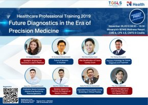 Healthcare Professional 2019