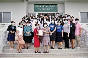 ต้อนรับคณะอาจารย์และนักศึกษาคณะการแพทย์แผนตะวันออก ม.รังสิต