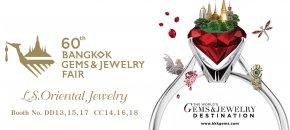 ข่าว Lee Seng Jewelry (L.S. Oriental Jewelry , L.S. Jewelry Group) เข้าร่วมจัดงานแสดงเพชร และอัญมณีที่ใหญ่ที่สุด Bangkok Gems & Jewelry Fair ครั้งที่ 60 ในนิตยสาร Gold & Jewelry Society ฉบับเดือน กันยายน 2560