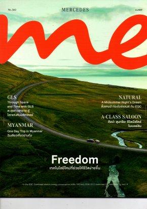 Lee Seng Jewelry ในนิตยสาร MERCEDES ME Megazine เล่ม 04/2019