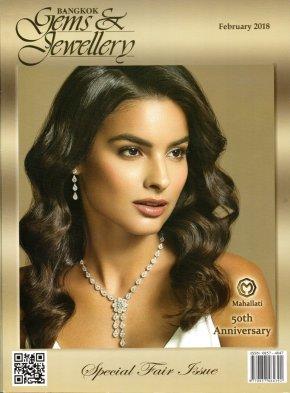 Lee Seng Jewelry ในนิตยสาร Bangkok Gems & Jewelry  ประจำเดือน กุมภาพันธ์ 2018