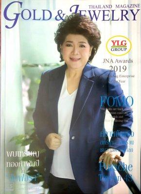 Lee Seng Jewelry ในนิตยสาร Gold & Jewelry Society ประจำเดือนมกราคม - กุมภาพันธ์ 2019