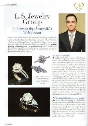 L.S.Jewelry Group กับ How to ดีๆ...ซื้อเพชรยังไงไม่ให้ถูกหลอก by LS Jewelry Group #Lee Seng