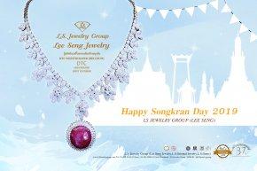 ห้างเพชรหลีเสงกราบสวัสดีปีใหม่ไทยปี 2562