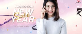 """โปรโมชั่น ร้านแว่นตา Jackal เชียงใหม่ รับปีใหม่ 2564 """"New Year Sale"""""""