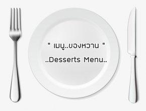 Desert Menu
