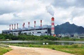 แผนพัฒนากำลังการผลิตไฟฟ้า PDP ฉบับปรับปรุงใหม่