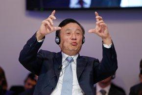 หยิ่มเจี๊ยฮุย ผู้นำนักธุรกิจจีน ที่ทั่วโลกยกย่อง
