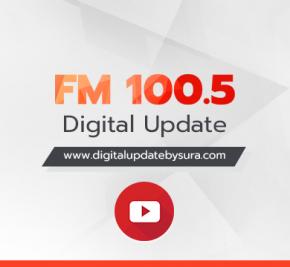 FM 100.5 28/12/2014