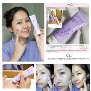 Review : JURNESS Organic Lavender Creamy Wash