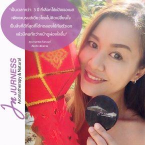 JURNESS water resistant powder by real user - Ms. Kanokporn Hantanon