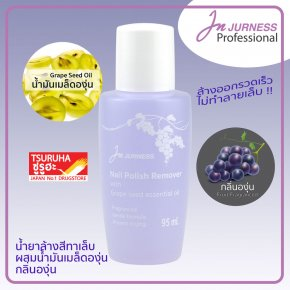 JURNESS Professional Nail Polish Remover is available for sale at Tsuruha, no. 1 drugstore from Thailand