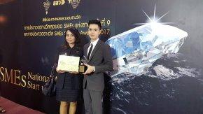 รางวัล การประกวดสุดยอด SMEs  Start up Awards 2017 ครั้งที่ 9