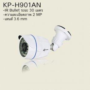 CCTV, ระบบกล้องวงจรปิด KP-H901AN