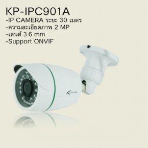 CCTV ระบบกล้องวงจรปิด KP-IPC901A