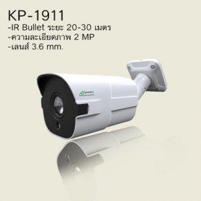 KP-1911