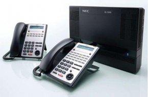 NEC SL 1000