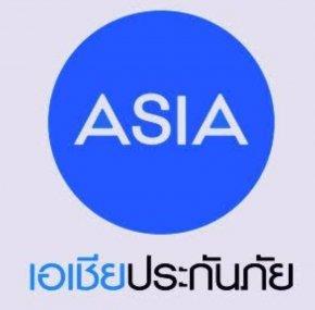 สมัครนายหน้าประกันภัย_ASIA