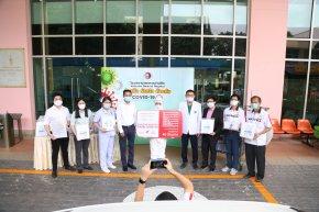 15.5.2563 กองทุนฮอนด้าเคียงข้างไทยต้านภัย COVID-19 มอบเวชภัณฑ์ทางการแพทย์ แก่ รพ.ผศ.