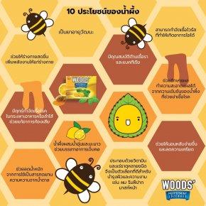 10 ประโยชน์ของน้ำผึ้ง