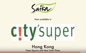Saika Organic Rice Vinegar @ City Supermarket-Hongkong