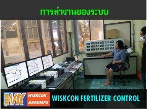 Fertilizer Batching Control