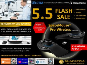 Promotion SpaceMouse® Pro Wireless