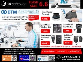 Promotion Flash sale 6.6