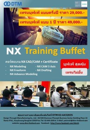 Promotion NX Training Buffet 2021