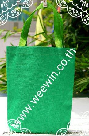 ความหมาย ถุงผ้าสีเขียว