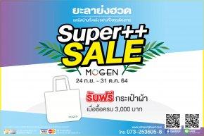 Super++ SALE MOGEN