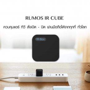 RUMOS CUBE CONTROL