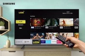 ซัมซุงจับมือไทยเอไอ ส่ง LOOX TV แพลตฟอร์มความบันเทิงทางเลือกใหม่ ครั้งแรกบนซัมซุงสมาร์ททีวี รับเทรนด์การอยู่บ้านมากขึ้นของคนยุคใหม่