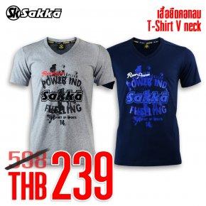 SAKKA ONLINE SALE!!!
