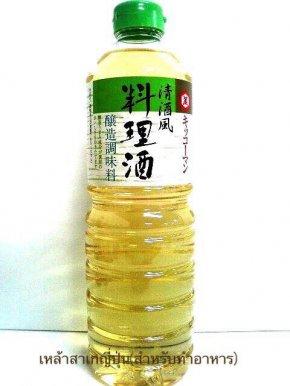 เหล้าสาเกญี่ปุ่น(สำหรับทำอาหาร)