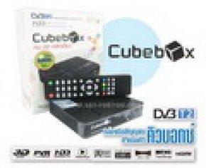 กล่องรับสัญญาณดิจิตอลทีวี คิวบอกซ์ DVB-T2 Set Top Box
