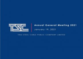 Annual General Meeting (AGM) 2021