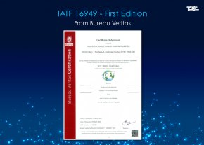 IATF 16949