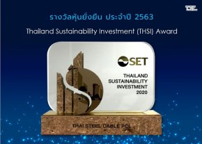 Thailand Sustainability Investment (THSI) Award