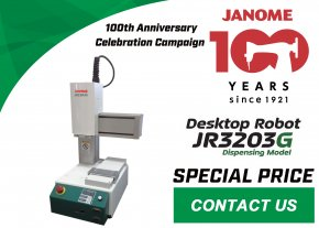 Promotion | JANOME 100th Anniversary