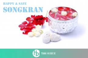 Wishing you a safe andhealthy Songkran Festival 2021