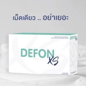 ใหม่ DEFON XS