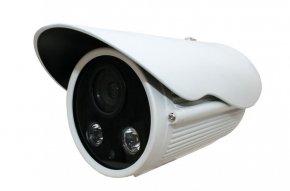 กล้องวงจรปิด รุ่น RK-CI960-65