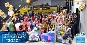 เดอร์มา อินโนเวชั่น ฉลองต้อนรับปีใหม่ 2563 Theme Celebrity Night