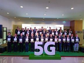 การลงนามบันทึกข้อตกลงความร่วมมือเรื่องการทดสอบเทคโนโลยี 5G