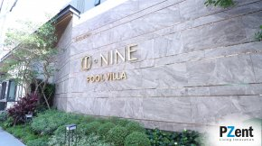 I-NINE Pool Villa