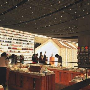 เที่ยวจีน 101: ร้านหนังสือเก๋ในปักกิ่ง | 北京书店 | Beijing Bookstores