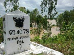 สถานการณ์น้ำท่วมถนนทางหลวงจุดต่างๆประจำวันที่ 30 กค.60